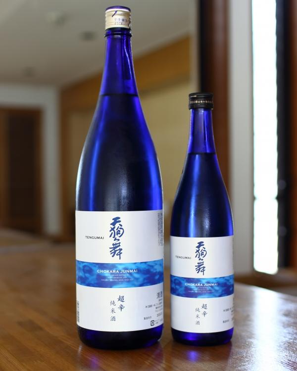 天狗舞超辛口 純米酒(石川県)