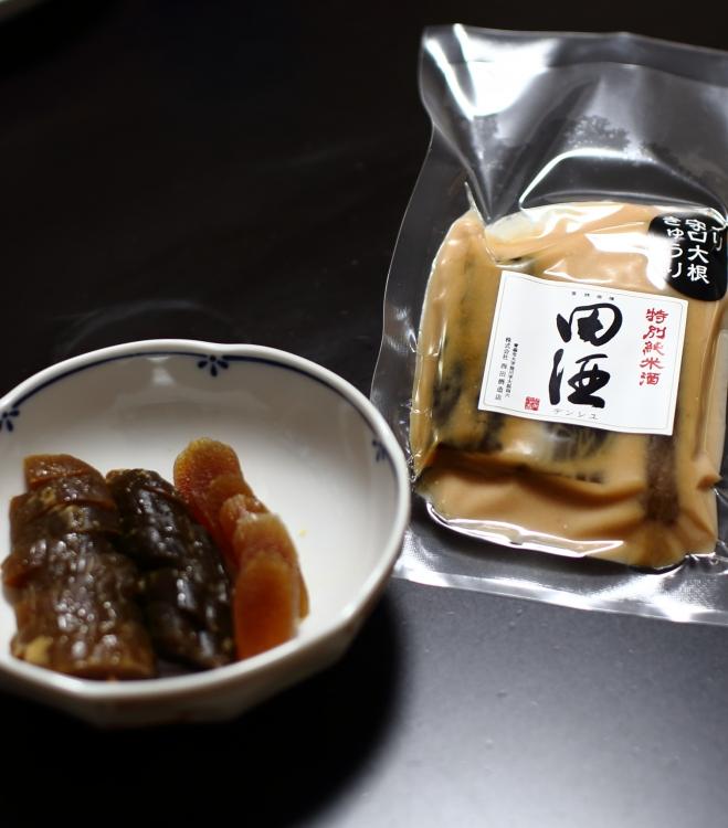 田酒 三種奈良漬(青森県)