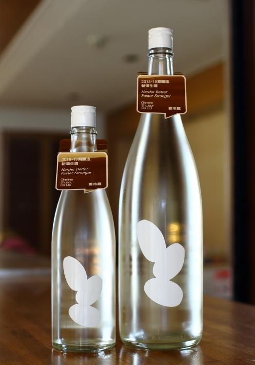 Ohmine Junmai 3grains新酒生酒(大嶺酒造 山口県)