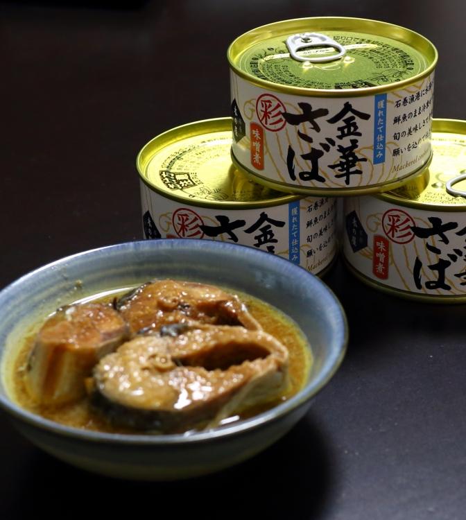 金華さば味噌煮(宮城県)