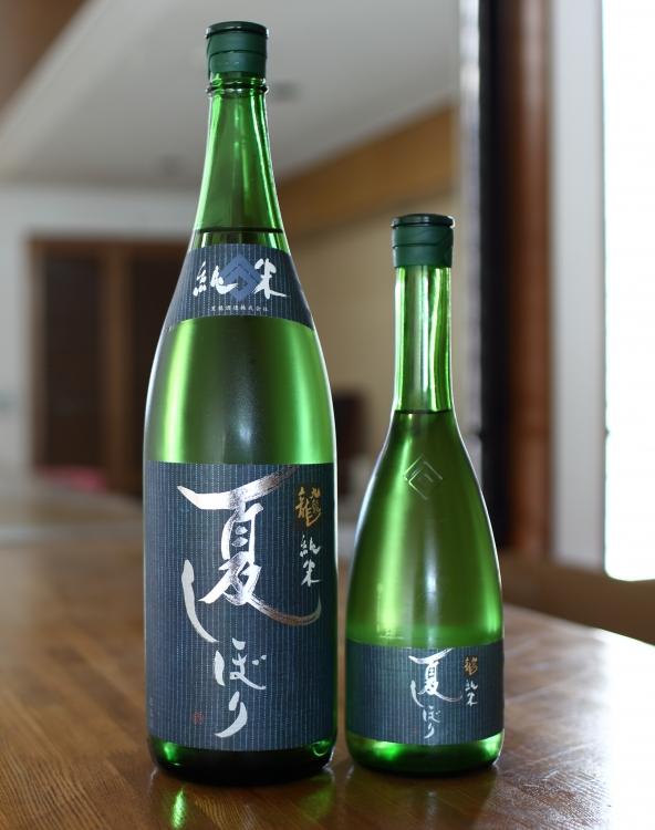 九頭龍 純米 夏しぼり(福井県)