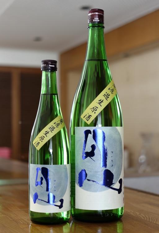 裏月山 無濾過生原酒。(島根県)