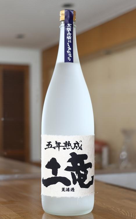 土竜 五年熟成(鹿児島県)